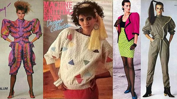 80s Fashion At